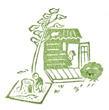 奈良の畑の近くにある生活用品のお店の店舗用はんこです。